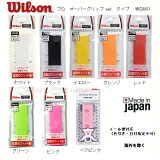 [楽天市場]WILSONウィルソンテニスバドミントン用錦織圭使用プロオーバーグリップテープwrz4001