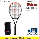 CLASH100TOURクラッシュ100ツアーWR005711SWILSONウィルソン硬式テニスラケット2018年2月新発売3月末までポイント5倍国内正規流通品