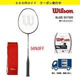[楽天市場]WILSONウィルソンバドミントンラケットブレイズSX7000BLAZESX7000