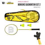 WILSONウィルソンバドミントンラケットレジャー用MINIONSBADMINTONSET2WR065310F2