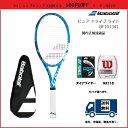 BABOLAT バボラ 硬式テニスラケットピュアドライブライト PURE DRIVE LITE BF101341 テニス ラケット硬式テニス テニス用品 テニスグッズ