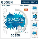GOSENゴーセンソフトテニス・ストリングスガムゾーンSSGZ11