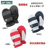 [楽天市場]YONEXヨネックスUNIユニヒートカプセルグローブ46004Y