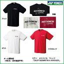[楽天市場] YONEXヨネックスUNIドライTシャツバドミントン用ヤマノオリジナルTシャツ「ENJOYBADMINTON!in HOKKAIDO」