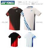 10324YYONEXヨネックスメンズゲームシャツフィットスタイルトップ選手モデル数量限定メール便利用で国内どこでも送料250円スポーツウェアゲームシャツメンズ男性吸汗速乾半袖バドミントン