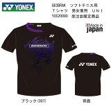 YOS20090YONEXヨネックス限定TシャツUNIユニGEOBREAKソフトテニス用Tシャツメール便利用で国内どこでも送料250円2着以上送料無料