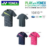 ヨネックスチームウェアキャンペーン2021ゲームシャツフィットスタイルUNI10410テニスバドミントン用ユニ