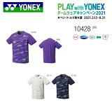 ヨネックスチームウェアキャンペーン2021ゲームシャツフィットスタイルUNI10428テニスバドミントン用ユニ