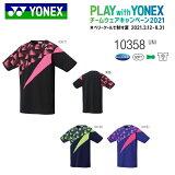 ヨネックスチームウェアキャンペーン2021ゲームシャツフィットスタイルUNI10358テニスバドミントン用ユニ