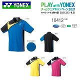 ヨネックスチームウェアキャンペーン2021ゲームシャツUNI10412テニスバドミントン用ユニ