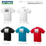 YOB21001YONEXヨネックス全英選手権2021UNIユニドライTシャツ限定商品メール便利用で国内どこでも送料250円2着以上送料無料