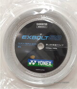 YONEXヨネックスバドミントンストリングスガットエクスボルト63200mロールEXBOLT63-2BGXB-2