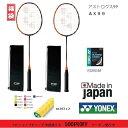 福袋 YONEX ヨネックスバドミントンラケット桃田選手使用 アストロクス99 2本セットASTRO ...