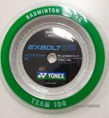 YONEXバドミントン・ストリングスBG66アルティマックス