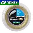 [楽天市場] YONEX (ヨネックス) バドミントン・ストリング ナノジー98 200mロール NBG98−2 30%OFF fs04gm