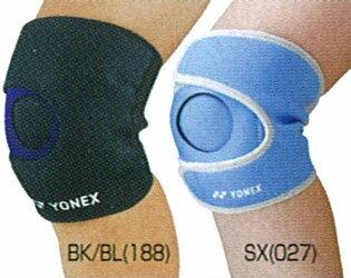 YONEX ( Yonex ) knee for support MPS-80 SK 20% off