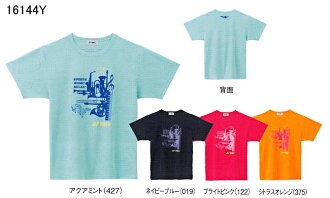 Rakuten market YONEX ( Yonex ) limited ladies dry T shirt 16144Y