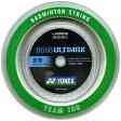 [楽天市場] YONEX (ヨネックス) バドミントン・ストリングBG66アルティマックス 100mロール BG66UM−1 30%OFF
