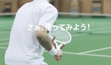 [楽天市場]SONYスマートテニスセンサーSMARTTENNISSENSORSSE-TN1S