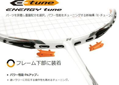 [楽天市場]YONEX(ヨネックス)バドミントンラケットボルトリック70E−チューンVOLTRIC70E−TUNE(VT70ETC)
