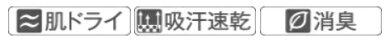 [楽天市場]GOSENゴーセンUNIユニワンポイントポロシャツt1308