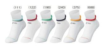 [Rakuten Ichiba] YONEX (Yonex) for women's sneakers in socks 29036