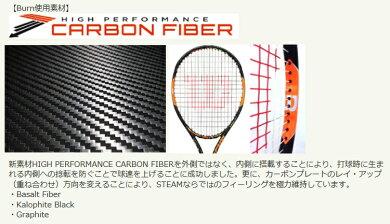 [楽天市場]WILSONウィルソンテニスラケットバーン100BURN100WRT727020
