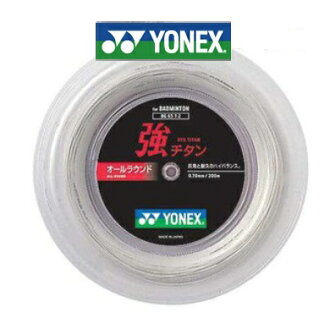 (Yonex) YONEX badminton strings of titanium 200 m rolls BG65T-2 30% off fs3gm