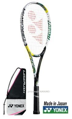 YONEXソフトテニスラケット前衛用中・上級者用モデル限定商品レーザーラッシュ7VLD(LR7VLD)