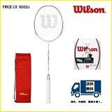 [楽天市場]WILSONウィルソンバドミントンラケットフィアースCX9000JFIERCECX9000J