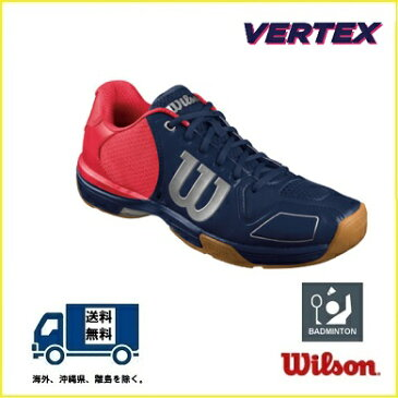 [楽天市場] WILSON (ウィルソン) バドミントン シューズ  ヴェルテックス ネイビー VERTEX WRS321680