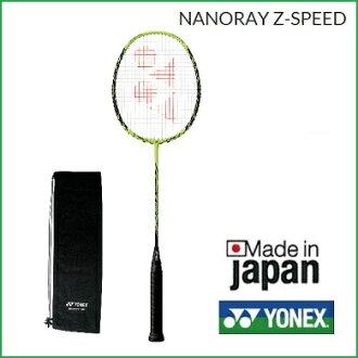(Yonex) YONEX badminton Racquet ナノレイ Z speed world fastest smash NANORAY Z SPEED ( NR-ZSP ) 25% off