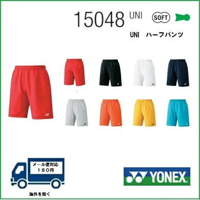[楽天市場]YONEX(ヨネックス)テニスバドミントン用UNIハーフパンツ15048