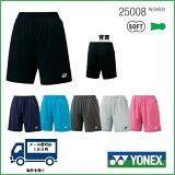 YONEX(ヨネックス)レディースニットストレッチハーフパンツ25008