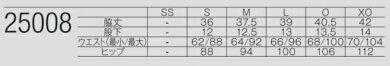 YONEXヨネックステニス・バドミントンウェアレディースニットストレッチハーフパンツ25008