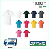 [楽天市場]YONEX(ヨネックス)テニス、バドミントンウェアUNIポロシャツ(スタンダードサイズ)10300