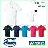 [楽天市場]YONEX(ヨネックス)UNIジュニアポロシャツ10300J