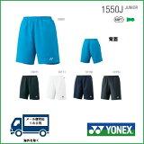 [楽天市場]YONEX(ヨネックス)UNIジュニア・ベリークールハーフパンツ1550J
