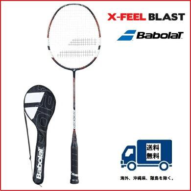 BABOLAT(バボラ)バドミントンラケットエックスフィールブラストX−FEELBLAST(602103)