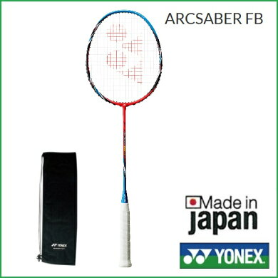 YONEX(ヨネックス)バドミントンラケットアークセイバーFBARCSABERFB(ARC−FB)