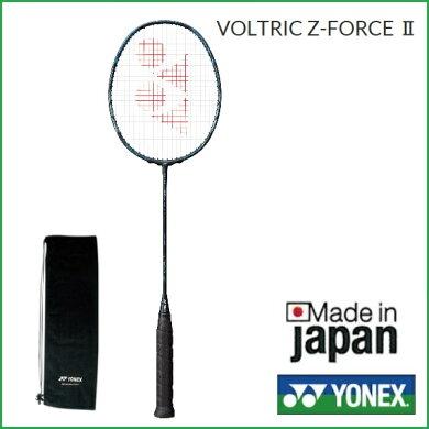 [楽天市場]YONEX(ヨネックス)バドミントンラケットボルトリックZ-フォース2VOLTRICZ-FORCE2(VTZF−2)25%OFFupup7