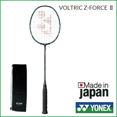 [市場] YONEX (ヨネックス)バドミントンラケットボルトリックZ-フォース2 VOLTRIC Z-FORCE2...