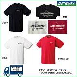 [楽天市場]YONEXヨネックスUNIドライTシャツバドミントン用ヤマノオリジナルTシャツ「ENJOYBADMINTON!inHOKKAIDO」