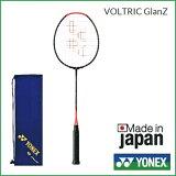 [楽天市場]YONEXヨネックスバドミントンラケットボルトリックグランツVOLTRICGlanZVT−GZ