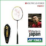 [楽天市場]YONEXヨネックスバドミントンラケット数量限定リンダン使用モデルボルトリックLD-フォースVOLTRICLD-FORCE(VTLD−F)