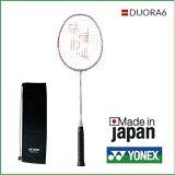 [楽天市場]YONEXヨネックスバドミントンラケットDUORA6デュオラ6DUO6