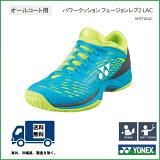 [楽天市場]YONEXヨネックステニスシューズ女性用パワークッションフュージョンレブ2LACオールコート用POWERCUSHIONFUSIONREV2LAC(SHTF2LAC)