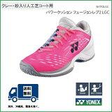 [楽天市場]YONEXヨネックステニスシューズ女性用パワークッションフュージョンレブ2LGCクレー・砂入り人工芝コート用POWERCUSHIONFUSIONREV2LGC(SHTF2LGC)