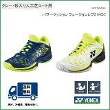 [楽天市場]YONEXヨネックステニスシューズパワークッションフュージョンレブ2MGCクレー・砂入り人工芝コート用POWERCUSHIONFUSIONREV2MGC(SHTF2MGC)