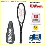 [楽天市場]WILSONウィルソンテニスラケットNEWプロスタッフRF97PROSTAFFRF97WRT731410国内正規品
